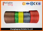 ประเทศจีน High Strength Polyester Webbing Low Elongation Synthetic Chemical Resistant โรงงาน